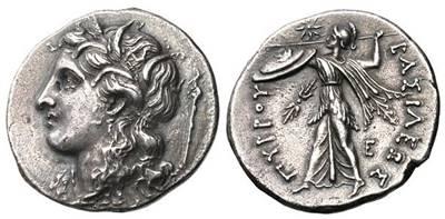 pyrrhus_kingdom_of_epirus.jpg